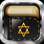Siddur - Special Edition